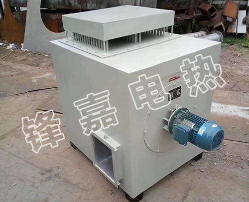 空气加热器